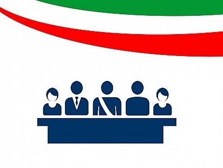 Convocazione Consiglio Comunale - 27 settembre 2021